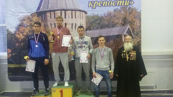Смоленск 2016